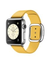 Exclusive Apple Watch Giveaway